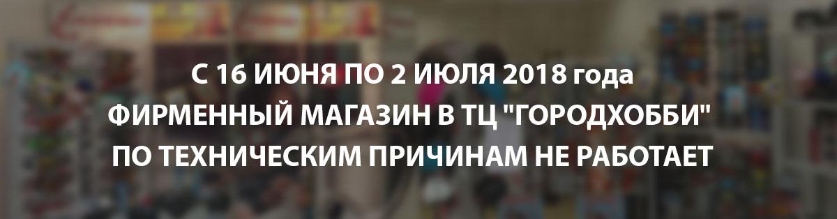 news14062018
